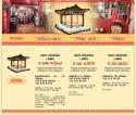 Restoranas Didžioji Kinija